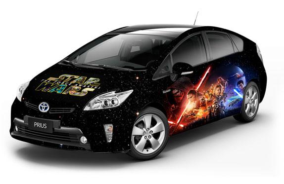 Full Wrap - Prius